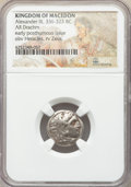 Ancients:Ancient Lots , Ancients: ANCIENT LOTS. Greek. Macedonian Kingdom. Alexander IIIthe Great (336-323 BC). Lot of four (4) AR drachms. NGC.... (Total:4 coins)