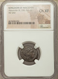 Ancients:Ancient Lots , Ancients: ANCIENT LOTS. Greek. Macedonian Kingdom. Alexander IIIthe Great (336-323 BC). AR tetradrachm and AE unit two (2) coins inlot... (Total: 2 coins)