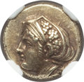 Ancients:Greek, Ancients: LESBOS. Mytilene. Ca. 412-378 BC. EL sixth stater or hecte (10mm, 2.57 gm, 9h). NGC AU 5/5 - 4/5....
