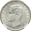 German States:Bavaria, German States: Bavaria. Otto 2 Mark 1888-D AU Details (Cleaned)NGC,...