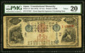 World Currency, Japan Greater Japan Imperial National Bank, Tokyo #15 10 Yen ND(1873) Pick 13 JNDA 11-11 PMG Very Fine 20.. ...