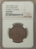 Liberia, Liberia: Republic Cent Token 1833 AU58 Brown NGC,...