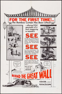 "Behind the Great Wall (Continental, 1959). Folded, Very Fine. One Sheet (27"" X 41""). Documentary"