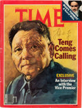 Autographs:Statesmen, Deng Xiaoping Signed Time Magazine with Black and WhitePhotograph....