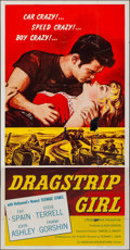 Movie Posters:Bad Girl, Dragstrip Girl & Other Lot (American International, 1957)....