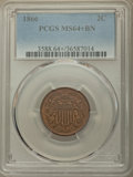 1866 2C MS64+ Brown PCGS. PCGS Population: (57/18 and 1/0+). NGC Census: (64/36 and 0/0+). CDN: $200 Whsle. Bid for prob...