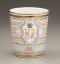 "Ceramics & Porcelain, Russian, Russian Emperor Nicholas II ""Khodinka"" Cup. 1896. Ceramic oncopper, called the Khodinka Cup, or Cup of Sorrows, m..."