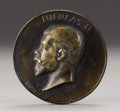 Royal Memorabilia:Russian, French Nicholas II Bronze Table Medal. 1896. Uniface,commemorating the Russian Emperor's visit to France, with the pr...