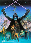 "Movie Posters:Science Fiction, The Empire Strikes Back (Coca-Cola Co., 1980). Rolled, Very Fine.Premium Poster (24"" X 33"") Boris Vallejo Artwork. Science ..."