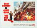 """Movie Posters:James Bond, You Only Live Twice (United Artists, 1967). Folded, Very Fine-. Subway (45"""" X 59.5""""). Frank McCarthy and Robert McGinnis Art..."""