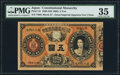 World Currency, Japan Greater Japan Imperial Government Note 5 Yen 1880 (ND 1882) Pick 18 JNDA 11-18 PMG Choice Very Fine 35.. ...