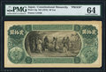 Japan Greater Japan Imperial National Bank 20 Yen ND (1873) Pick 14p JNDA 11-10 Back Proof PMG Choice Uncirculated