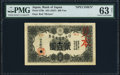 Japan Bank of Japan 200 Yen ND (1927) Pick 37Bs JNDA 11-41 Specimen PMG Choice Uncirculated 63 Net