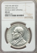 So-Called Dollars, 1920 Medal Manila Mint Opening, Wilson Dollar, Silver, HK-449, R.4,MS64 NGC....