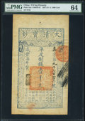 World Currency, China Ta Ch'ing Pao Ch'ao 1000 Cash 1857 (Yr. 7) Pick A2e S/M#T6-41 PMG Choice Uncirculated 64.. ...
