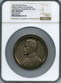20th Century Tokens and Medals, 1902 Medal Prince Henry Of Prussia, American Numismatic Soc. -- Scratches -- NGC Details. Unc. Smedley-43, Miller-ANS-14. ...