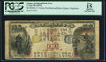 Japan Greater Japan Imperial National Bank, Nagahama #21 2 Yen ND (1873) Pick 11 JNDA 11-13 PCGS Apparent Fine 15&lt...