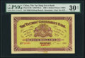 World Currency, China Ta Ch'Ing Government Bank, Kaifong 5 Dollars 1.9.1906 Pick A70r S/M#T10-2c Remainder PMG Very Fine 30 Net.. ...
