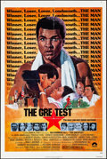 "Movie Posters:Sports, The Greatest (Columbia, 1977). Folded, Very Fine-. One Sheet (27"" X 41"") Robert Tanenbaum Artwork. Sports.. ..."
