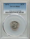 1874 3CN MS62 PCGS. PCGS Population: (25/180). NGC Census: (22/113). CDN: $160 Whsle. Bid for problem-free NGC/PCGS MS62...