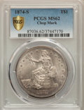 Trade Dollars, 1874-S T$1 Chop Mark MS62 PCGS. PCGS Population: (27/14 and 0/0+). NGC Census: (0/0 and 0/0+)....