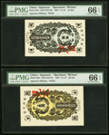 China Japanese Imperial Government 10; 50 Sen; 1; 5; 10 Yen 1937 (Yr. 12) Pick M1s; M2s; M3s; M4s; M5s Complete Denomina...