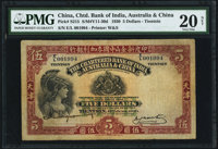 China Chartered Bank of India, Australia & China, Tientsin 5 Dollars 12.6.1930 Pick S215 S/M#Y11-30d PMG Very Fi...