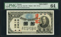 World Currency, Korea First National Bank of Japan 10 Yen 1902 Pick 6as K&C49.1/ DK26-1 Specimen PMG Choice Uncirculated 64.. ...
