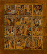 A Large Russian Tempera on Wood Panel Icon Depicting the Resurrection and Feasts, 19th century 21 x 18 inches (53