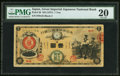 World Currency, Japan Greater Japan Imperial National Bank, Yokohama #74 1 Yen ND (1877) Pick 20 JNDA 11-16 PMG Very Fine 20.. ...