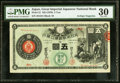 World Currency, Japan Greater Japan Imperial National Bank, Echigo Nagaoka #69 5 Yen ND (1878) Pick 21 JNDA 11-15 PMG Very Fine 30.. ...