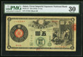 World Currency, Japan Greater Japan Imperial National Bank, Tokyo #15 5 Yen ND (1878) Pick 21 JNDA 11-15 PMG Very Fine 30.. ...