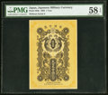 World Currency, Japan Military Currency 1 Yen 1904 Pick M4b PMG Choice About Unc 58 EPQ.. ...