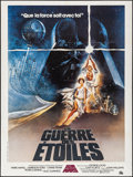 """Movie Posters:Science Fiction, Star Wars (20th Century Fox, 1977). Folded, Very Fine. French Grande (47"""" X 63"""") Tom Jung Artwork. Science Fiction.. ..."""