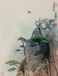 Photographs:Gelatin Silver, Don Hong-Oai (Chinese, 1929-2004). Pine Peak, Yellow Mountain, 1984. Hand colored gelatin silver. 13 x 10 inches (33.0 x...
