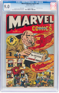 Marvel Mystery Comics #81 (Timely, 1947) CGC VF/NM 9.0 Cream to off-white pages
