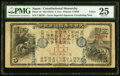 World Currency, Japan Greater Japan Imperial National Bank, Tokyo #15 5 Yen ND(1873) Pick 12 JNDA 11-12 PMG Very Fine 25.. ...