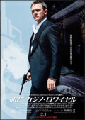 Movie Posters:James Bond, Casino Royale (MGM, 2006). Rolled, Very Fine. Japa...