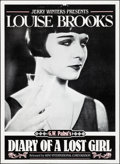 Movie Posters:Drama, Diary of a Lost Girl (Kino International, R-1980s). Rolled...
