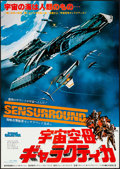 Movie Posters:Science Fiction, Battlestar Galactica (Universal, 1978). Rolled, Very Fine+...