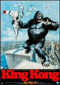 Movie Posters:Horror, King Kong (Paramount, 1976). Rolled, Near Mint. Ja...