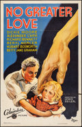 Movie Posters:Drama, No Greater Love (Columbia, 1932). Folded, Fine+. O...