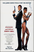 Movie Posters:James Bond, A View to a Kill (United Artists, 1985). Folded, Very Fine...