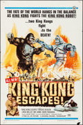 Movie Posters:Science Fiction, King Kong Escapes (Universal, 1968). Folded, Fine/Very Fin...