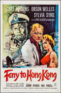 Movie Posters:Action, Ferry to Hong Kong (20th Century Fox, 1959). Folded, Fine/...