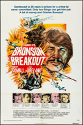 Movie Posters:Action, Breakout & Other Lot (Columbia, 1975). Folded, Very Fine-....