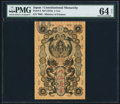 Japan Ministry of Finance 5 Yen ND (1872) Pick 6 JNDA 11-4 PMG Choice Uncirculated 64 Net