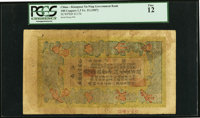 China Kiang-Nan Yu-Ning Government Bank 100 Coppers 1907 Pick S1174 S/M#C107-23 PCGS Fine 12