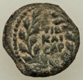 Ancients:Judaea, Ancients: JUDAEA. Roman Procurators. Valerius Gratus (AD 15-26). AE prutah (15mm, 1.89 gm, 12h). VF....
