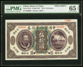 China Bank of China 50 Dollars 1.6.1913 Pick 32As S/M#C294 Specimen PMG Gem Uncirculated 65 EPQ